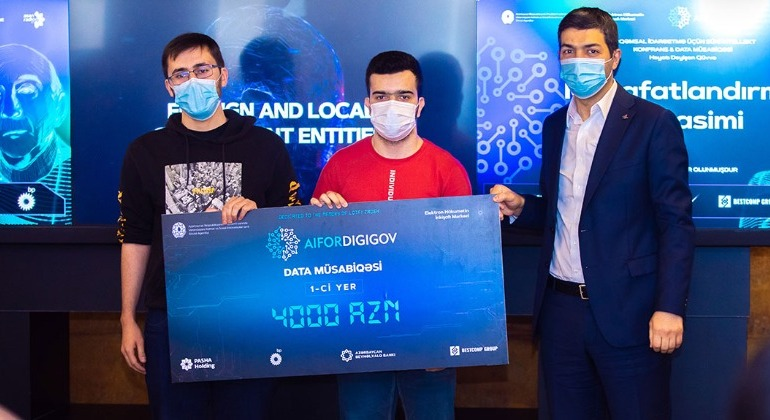 EGDC awarded the winners of the data competition